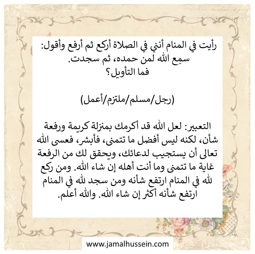 instagram6598742563